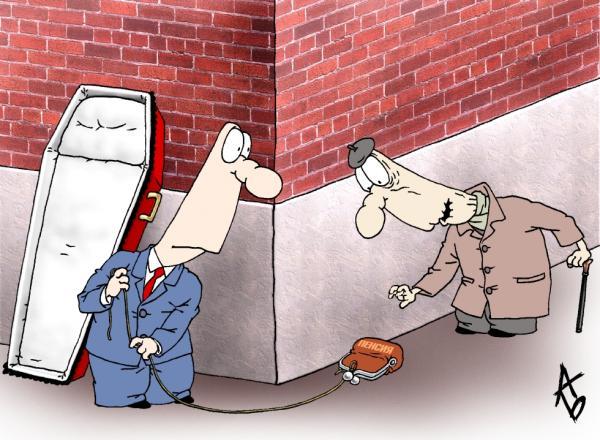 Карикатура: Пенсия, Андрей Бузов