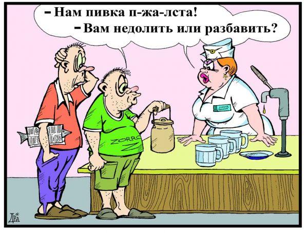Карикатура: выбор есть всегда, виктор дидюкин