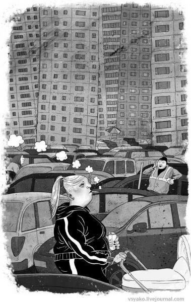 Карикатура, Ольга Громова