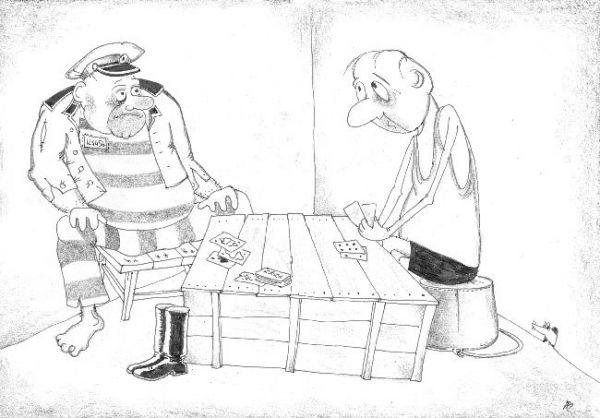 Карикатура: Игра, avs