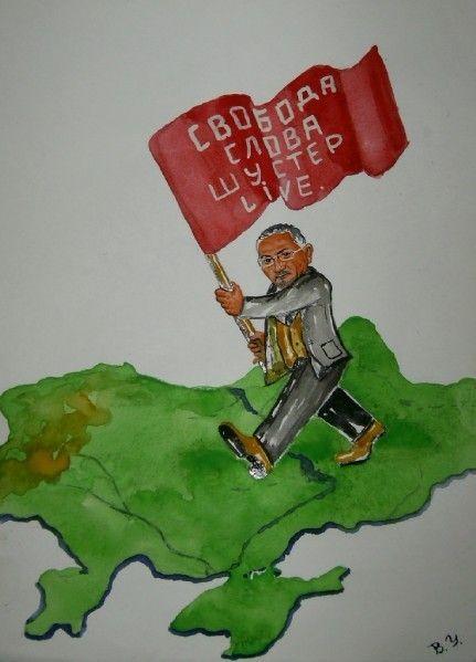 Карикатура: шустер в украине., владимир ву