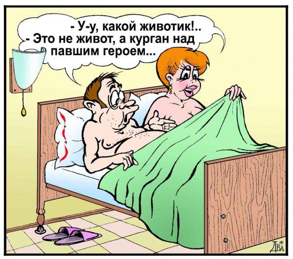 Карикатура: миссия невыполнима, виктор дидюкин