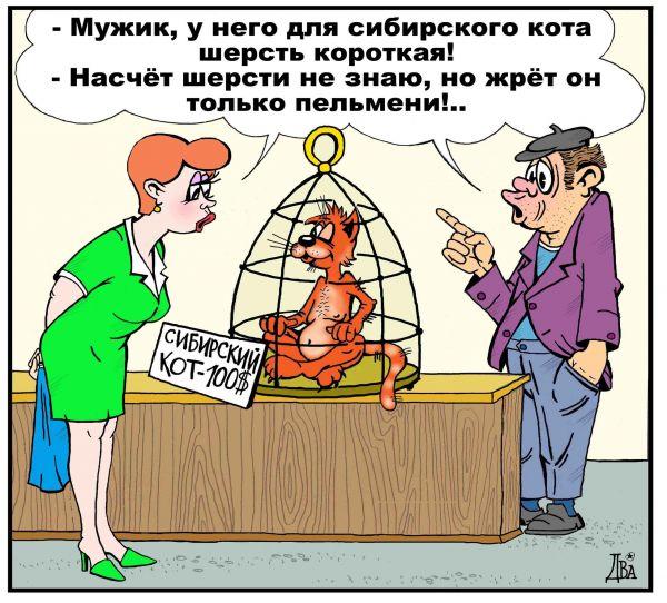 Карикатура: определяющий признак, виктор дидюкин