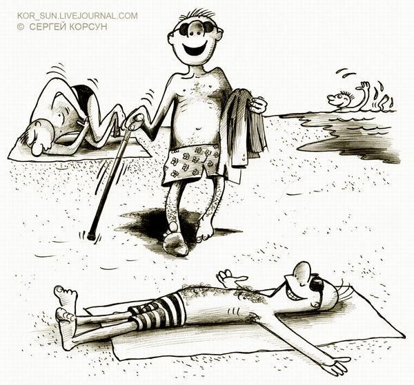Карикатура: На пляже, Сергей Корсун