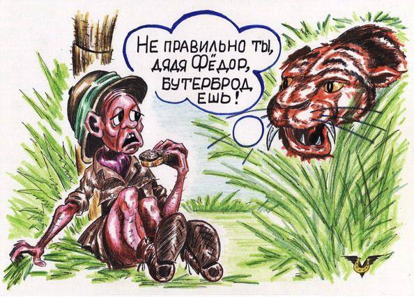 Карикатура: Гастрономические пристрастия, Владимир Уваров