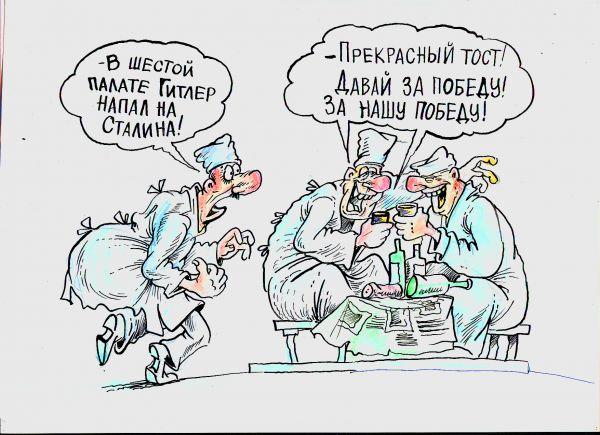 Карикатура: 22  июня!, Избасаров Бауржан