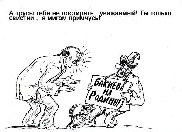 Карикатура: Лукашенко разбушевался, Избасаров Бауржан