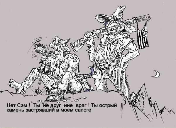 Карикатура: Самый большой друг!, Избасаров Бауржан