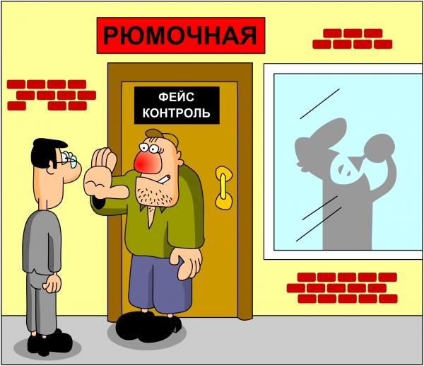 Карикатура: фейсконтроль, Дмитрий Бандура