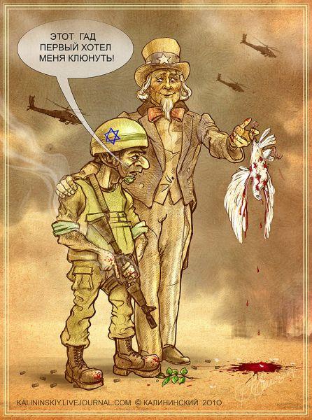 Карикатура: Самооборона, Kalininskiy (Валентин Калининский)