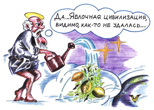 Карикатура: Садовод, Владимир Уваров