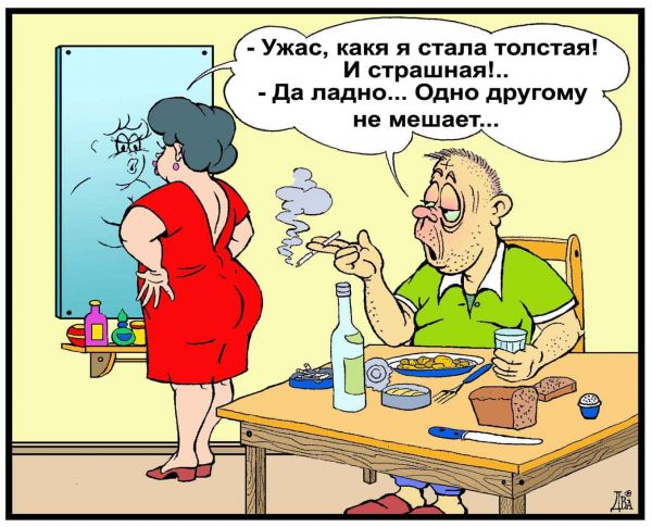 Карикатура: полный комплект, виктор дидюкин