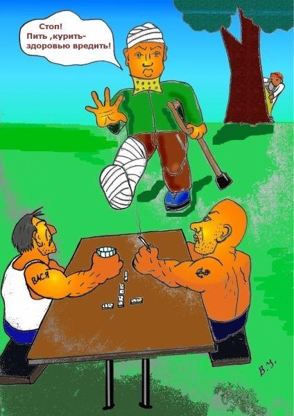Карикатура: Правдолюб., владимир ву