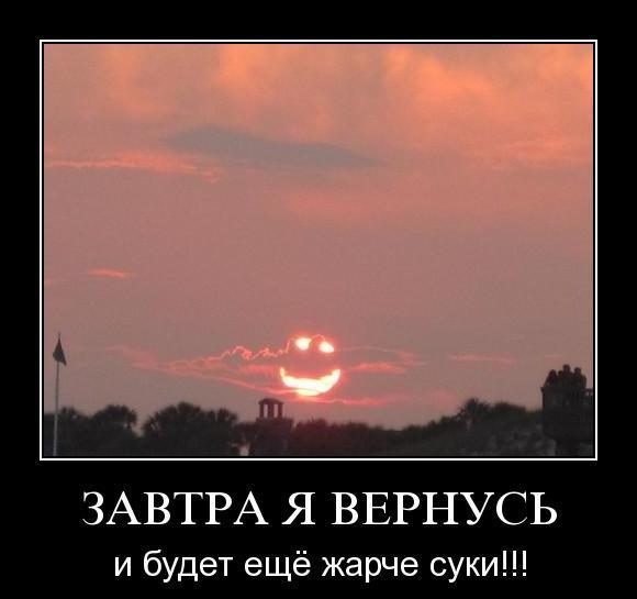 http://www.anekdot.ru/i/caricatures/normal/10/7/14/1279109421.jpg