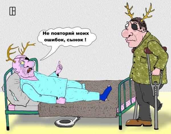 Карикатура: Наказ, Олег Тамбовцев