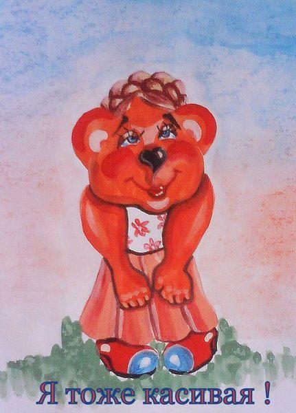 Карикатура: мини пуксы., владимир ву