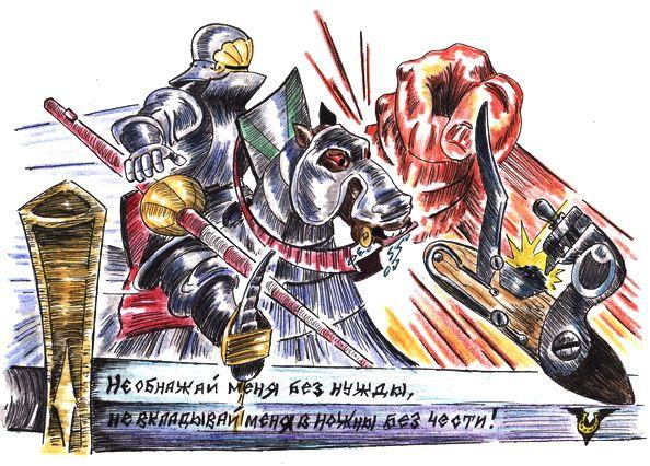 Карикатура: Подлая селитра ( Памяти В. Высоцкого), Владимир Уваров