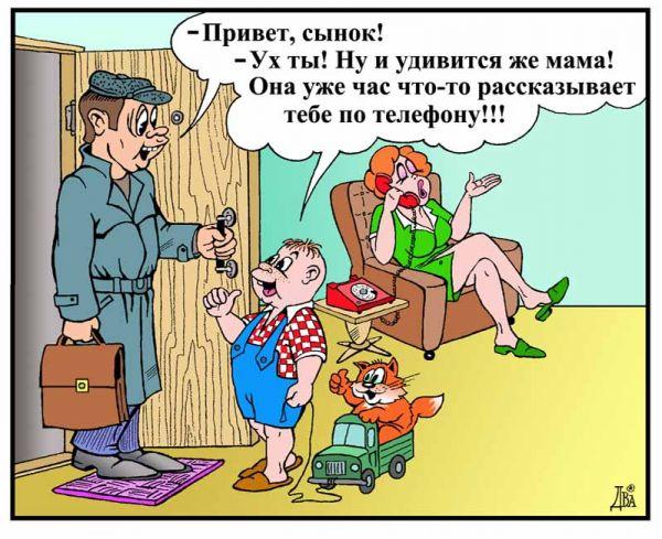 """Карикатура: """"последняя"""" новость, виктор дидюкин"""