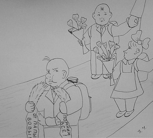 Карикатура: Первый раз в первый класс., владимир ву