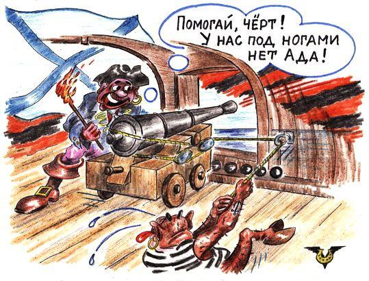 Карикатура: Семь футов под килем!, Владимир Уваров