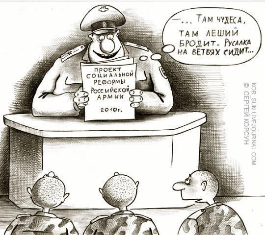 Россия обвиняет США в необходимости наращивать ядерный потенциал - Цензор.НЕТ 8394