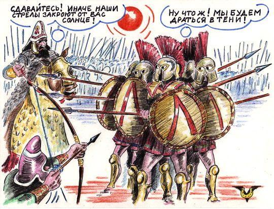 Карикатура: Комфортные условия, Владимир Уваров