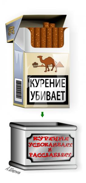 Карикатура: Подставка, Александр Шабунов