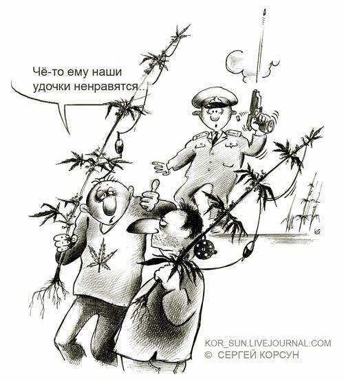 Карикатура: Удочки, Сергей Корсун