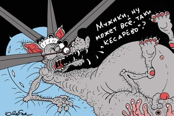 Карикатура: альтернатива, Олег Горбачёв