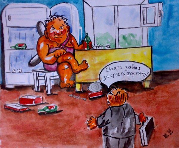 Карикатура: малыш и карлсон., владимир ву