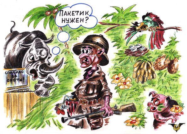 Карикатура: Супермаркет, Владимир Уваров