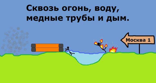 Карикатура: Путь в Москву., Надя