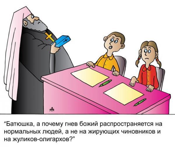 Карикатура: Неудобный вопрос, Алексей Талимонов