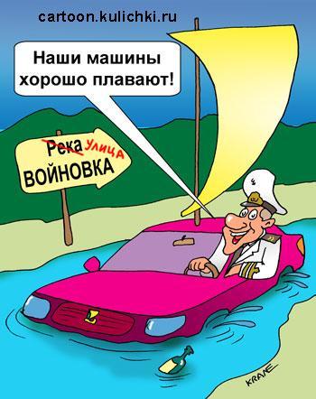Анекдоты из россии основной выпуск