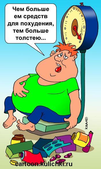 Карикатура: Спроси меня как!, Евгений Кран