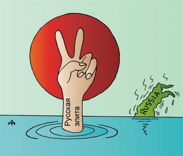 Карикатура: Элита, Алексей Талимонов