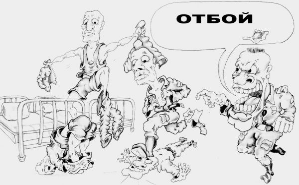Карикатура: отбой, Дмитрий Субочев
