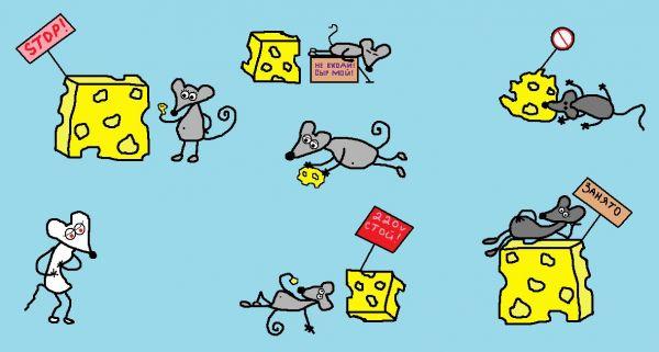 Карикатура: Простые мыши - роскошь во всём, даёшь улицу! Прочь лабратории!, Валюша