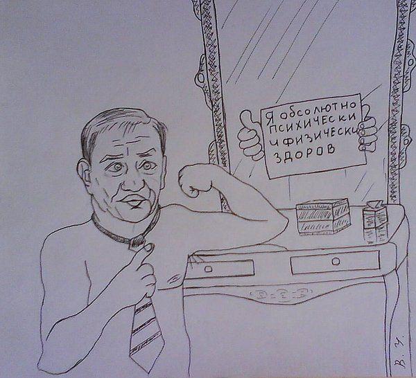 Карикатура: мэр Киева., владимир ву