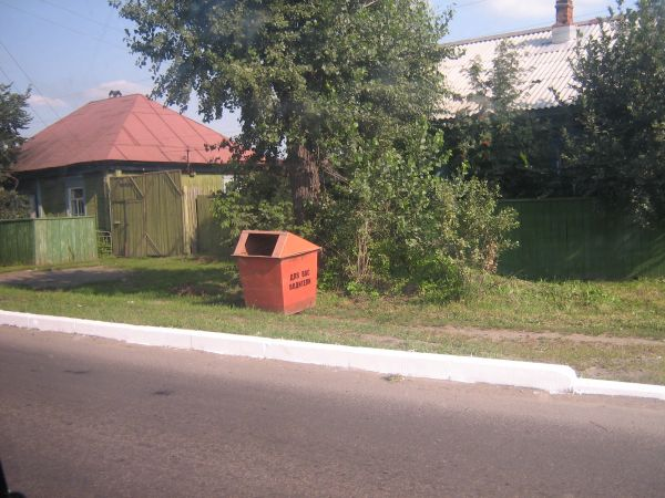 """Карикатура: Надпись на мусорном бачке: """"Для вас, водители"""", alev"""