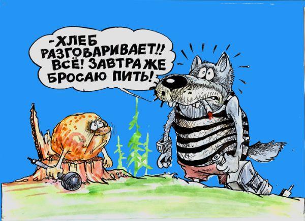 Карикатура: Перегрелся, Избасаров Бауржан
