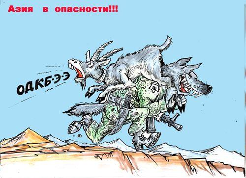 Карикатура: Азия в опасности!, Избасаров Бауржан