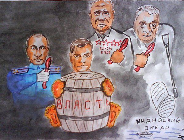 Карикатура: Приключение итальянцев в России., владимир ву