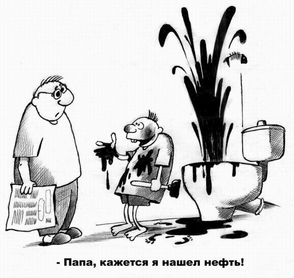"""Подробности переворота, ватный комбинат, Pokemon Go по-украински. Свежие ФОТОжабы от """"Цензор.НЕТ"""" - Цензор.НЕТ 9712"""