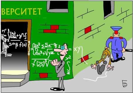 http://www.anekdot.ru/i/caricatures/normal/10/9/2/41.jpg