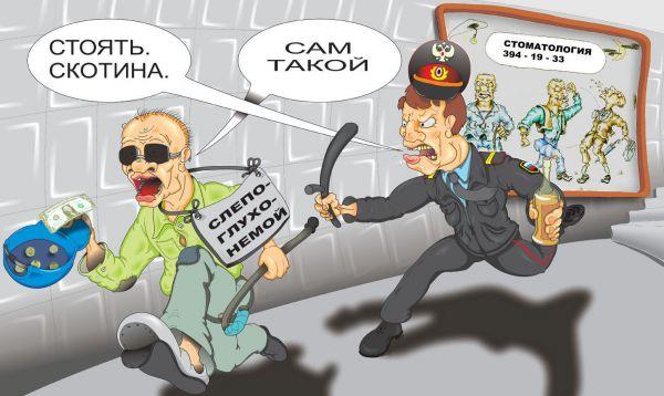 Карикатура: Исцеление, Дмитрий Субочев