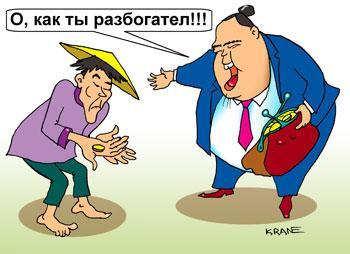 Карикатура: Богатство, Евгений Кран