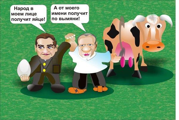 Карикатура: Рабочий и колхозник., владимир ву