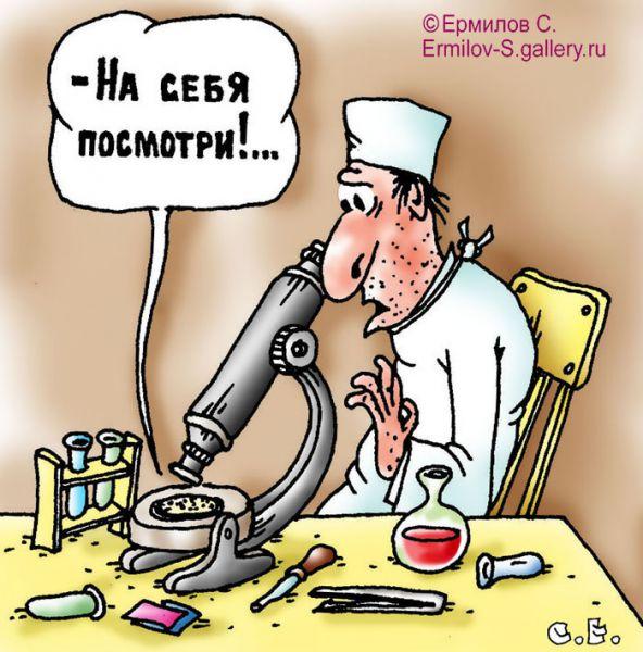 http://www.anekdot.ru/i/caricatures/normal/11/1/12/16.jpg