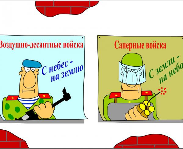 http://www.anekdot.ru/i/caricatures/normal/11/1/12/23.jpg